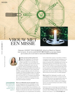 2019 Residence 118 Miss Solar Light by Annet van Egmond